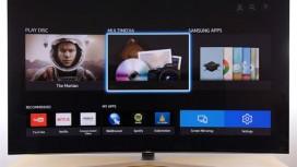 Samsung UE65KS9500 HDR TV Review