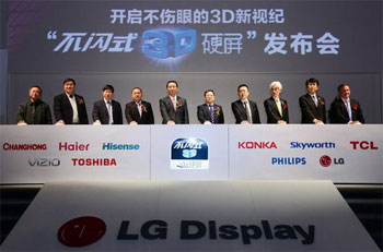 LG FPR 3D LCD launch ceremony