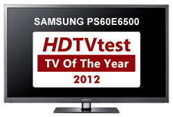 TV Of The Year 2012